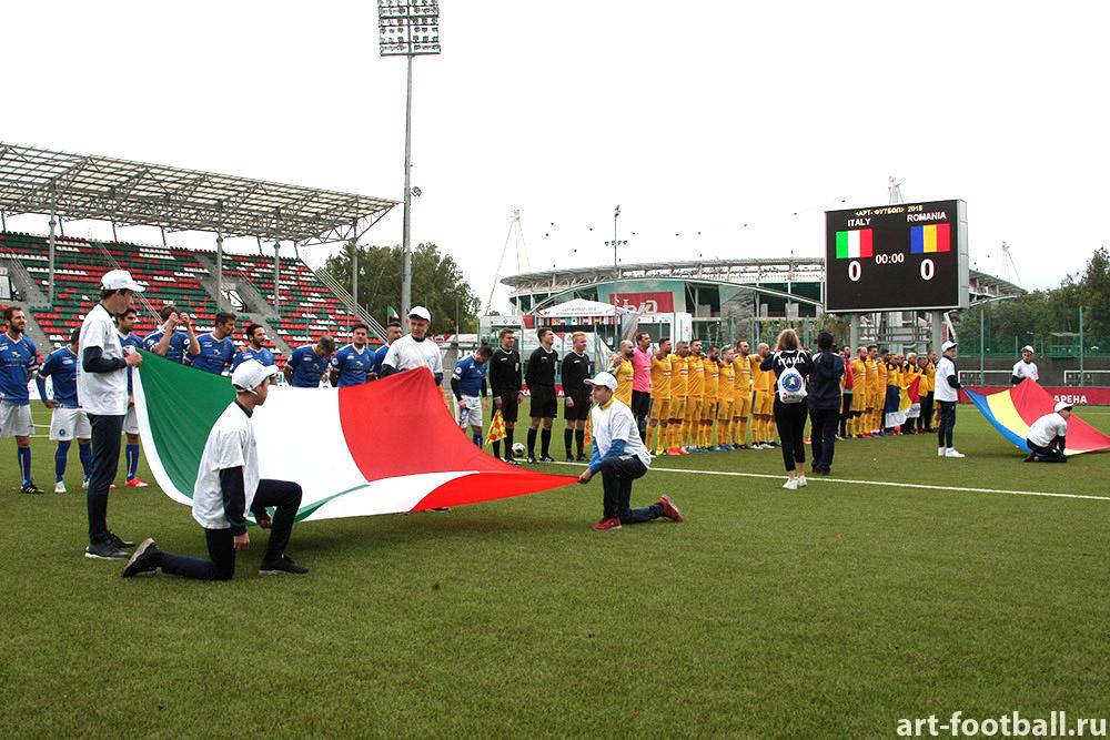 Mosca 2019 – Artfootball